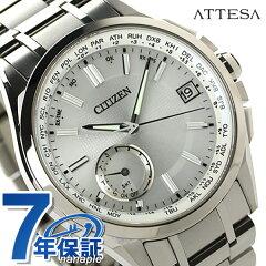 CC3010-51A シチズン アテッサ サテライトウエーブ F150 メンズ 腕時計 CITIZEN シルバー