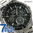 CC9015-54E シチズン アテッサ サテライトウエーブ F900 クロノグラフ CITIZEN メンズ 腕時計