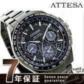 CC9017-59L シチズン アテッサ ライト イン ブラック F900 限定モデル CITIZEN 腕時計