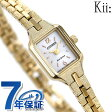 シチズン キー ソーラー スクエア メタルバンド 腕時計 EG2042-50A CITIZEN Kii シルバー×ゴールド【あす楽対応】