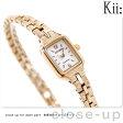 シチズン キー ソーラー スクエア メタルバンド 腕時計 EG2043-57A CITIZEN Kii シルバー×ピンクゴールド
