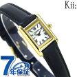 シチズン キー スクエア ストラップバンド ソーラー EG2793-22A CITIZEN Kii 腕時計 ネイビー