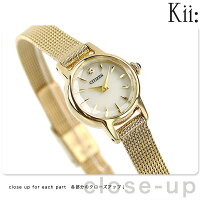シチズンキークラシックメッシュバンドソーラーEG2993-58ACITIZENKiiレディース腕時計シルバー×ゴールド
