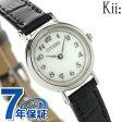 シチズン キー クラシック ストラップ ソーラー レディース EX1400-06A CITIZEN Kii 腕時計 ホワイト×ブラック【あす楽対応】