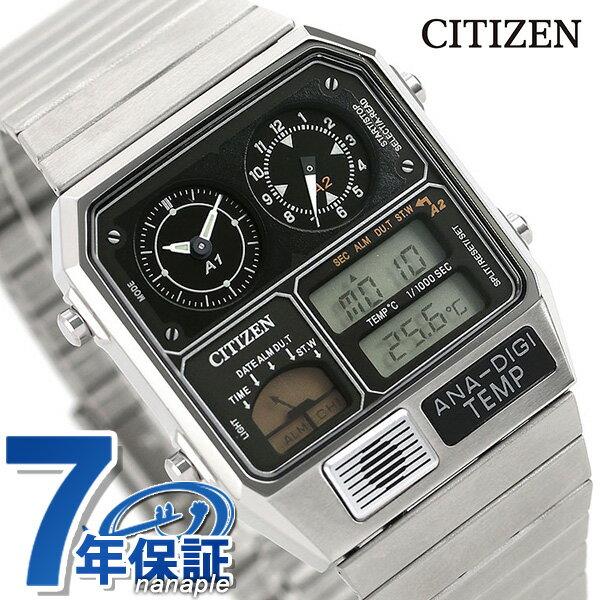 腕時計, メンズ腕時計 29 JG2101-78E CITIZEN
