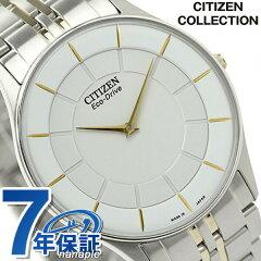 [新品][3年保証][送料無料]シチズン メンズ エコ・ドライブ 腕時計 シルバー×ゴールド CITIZEN...