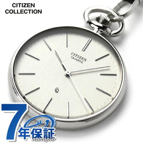シチズン 懐中時計 クオーツ ポケットウォッチ BC0420-61A CITIZEN ホワイト