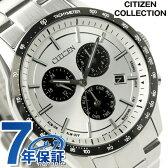 シチズン エコ・ドライブ 腕時計 メンズ クロノグラフ シルバー CITIZEN BL5594-59A