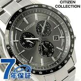 シチズン エコ・ドライブ 腕時計 メンズ クロノグラフ グレーシルバー CITIZEN BL5594-59H