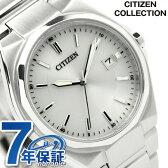 シチズン ソーラー 腕時計 メンズ CITIZEN シルバー BM6661-57A