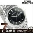 シチズン エコ・ドライブ メンズ BM9000-52E CITIZEN 腕時計 デイデイト ブラック