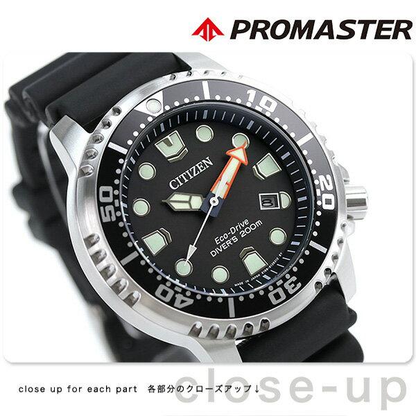 腕時計, メンズ腕時計  BN0156-05E CITIZEN