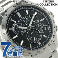 シチズンダイレクトフライトワールドタイム電波ソーラーBY0130-51ECITIZENメンズ腕時計ブラック