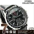 シチズン エコ・ドライブ 腕時計 クロノグラフ メンズ ブラック レザーベルト CITIZEN CA0455-02E