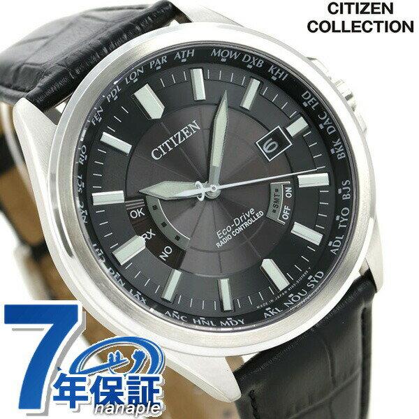 腕時計, メンズ腕時計 55433 CB0011-18E CITIZEN