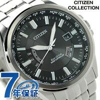 シチズンダイレクトフライトソーラーCB0011-69ECITIZENメンズ腕時計ブラック