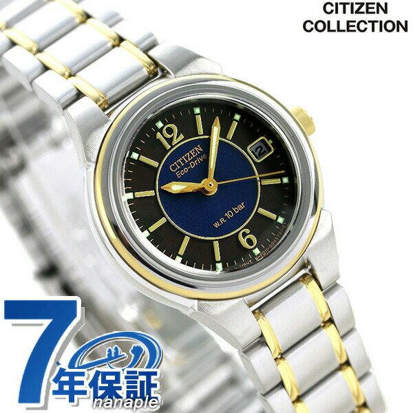 腕時計, レディース腕時計 27 FRA36-2203 CITIZEN