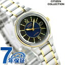 シチズン ソーラー レディース 腕時計 FRA36-2203 CITIZEN ネイビー×ゴールド 時計
