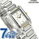 シチズン ソーラー レディース 腕時計 FRA36-2432 CITIZEN ホワイト 時計