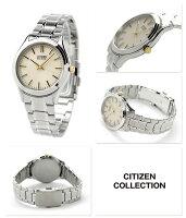 シチズンソーラーペアウォッチメンズ腕時計FRB59-2452CITIZENゴールド