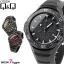シチズン Q&Q 腕時計 ソーラー クロノグラフ CITIZEN H034