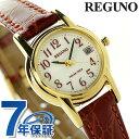 シチズン レグノ ソーラー レディース ストラップ KH4-823-90 CITIZEN REGUNO 腕時計 ホワイト×レッド 時計