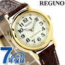 シチズン レグノ レディース ソーラー 電波 クラシック CITIZEN REGUNO KL4-125-30 腕時計 時計