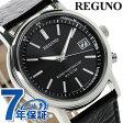 シチズン レグノ メンズ ソーラー 電波 クラシック ストラップ ブラック カーフレザーベルト CITIZEN REGUNO KL7-019-50