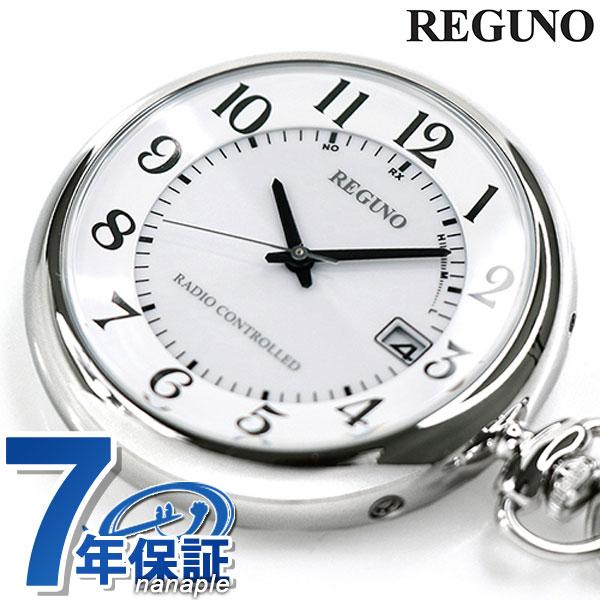 シチズン懐中時計レグノソーラー電波シルバーCITIZENREGUNOKL7-914-11時計 あす楽対応