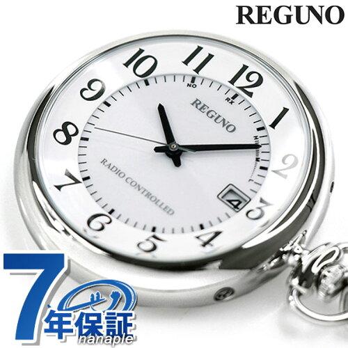 シチズン 懐中時計 レグノ ソーラー 電波 シルバー CITIZEN REG...