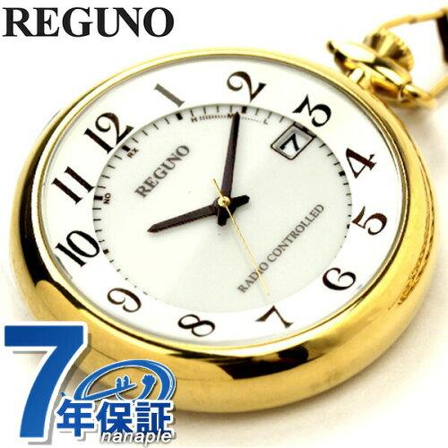 シチズン 懐中時計 レグノ ソーラー 電波 ゴールド CITIZEN REGUNO KL7-922-31