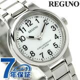 シチズン レグノ 電波ソーラー レディース KL9-119-95 CITIZEN REGUNO 腕時計 シルバー 時計【あす楽対応】