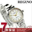 シチズン レグノ ソーラー レディース 腕時計 KP1-012-91 CITIZEN REGUNO ホワイト×ゴールド【あす楽対応】