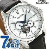 シチズン メカニカルウオッチ オープンハート メンズ NP1010-01A CITIZEN 腕時計 シルバー×ダークブラウン