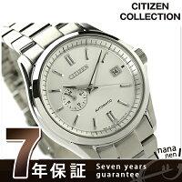 シチズンメカニカルウォッチメンズ腕時計NP3020-57ACITIZENシルバー