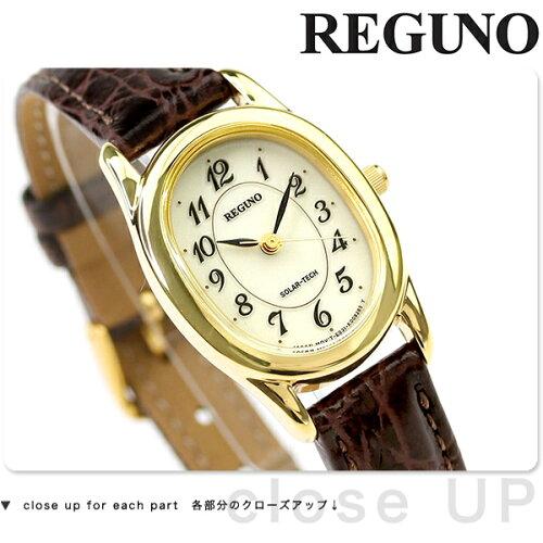 シチズン REGUNO レグノ ソーラーテック レディス RL26-2091C
