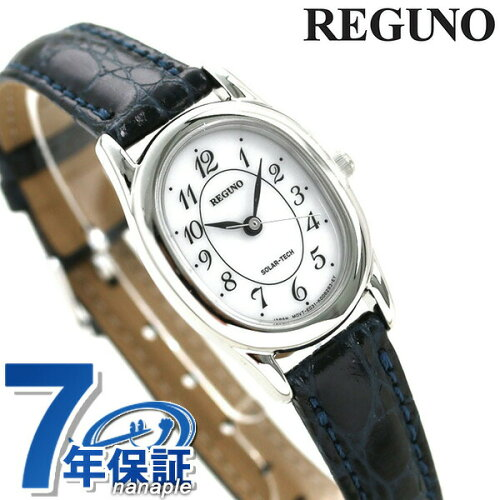 シチズン REGUNO レグノ ソーラーテック レディス RL26-2093C