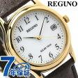 シチズン REGUNO レグノ ソーラーテック スタンダード RS25-0031B【楽ギフ_包装】