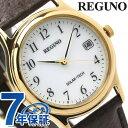 シチズン REGUNO レグノ ソーラーテック スタンダード RS25-0031B 腕時計 時計【あす楽対応】