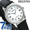 シチズン REGUNO レグノ ソーラーテック スタンダード RS25-0033B 腕時計 時計