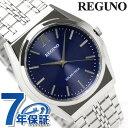 シチズン REGUNO レグノ ソーラーテック スタンダード RS25-0041C 腕時計 時計