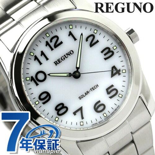 シチズン REGUNO レグノ ソーラーテック スタンダード RS25-0211A