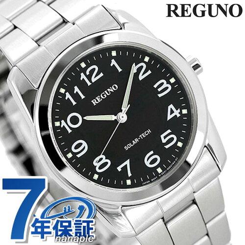 シチズン REGUNO レグノ ソーラーテック スタンダード RS25-0212A