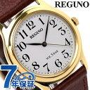 シチズン REGUNO レグノ 電池モデル 薄型スタンダード RS25-0422B 腕時計 時計