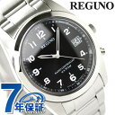 シチズン REGUNO レグノ ソーラーテック電波時計 ブラック/アラビア RS25-0481H 腕時計 時計