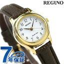 シチズン REGUNO レグノ ソーラーテック スタンダード RS26-0031C 腕時計 時計【あす楽対応】