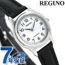 シチズン REGUNO レグノ ソーラーテック スタンダード RS26-0033C 腕時計 時計