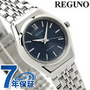 シチズン REGUNO レグノ ソーラーテック スタンダード RS26-0041C 腕時計 時計