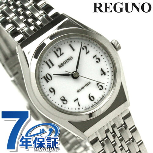 シチズン REGUNO レグノ ソーラーテック スタンダード RS26-0043C