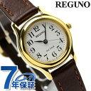 今なら全品5倍以上でポイント最大25倍! シチズン REGUNO レグノ 電池モデル 薄型スタンダード RS26-0422B 腕時計 時計